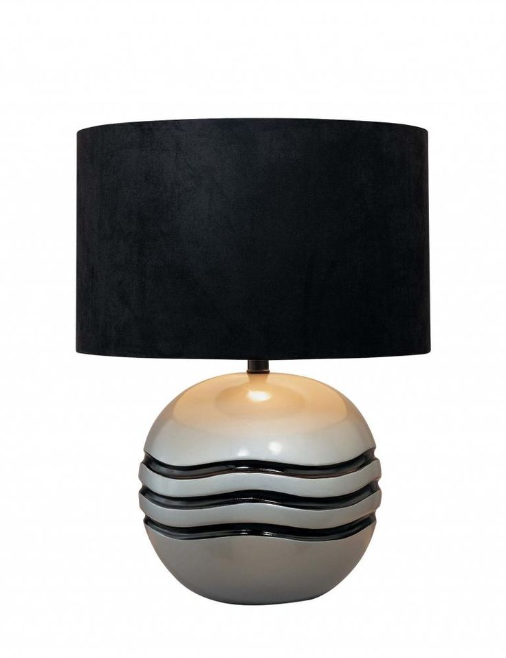 I love the reflective nature of an inner metallic shade..mixed with a pewter finish, Minka's got it spot on!