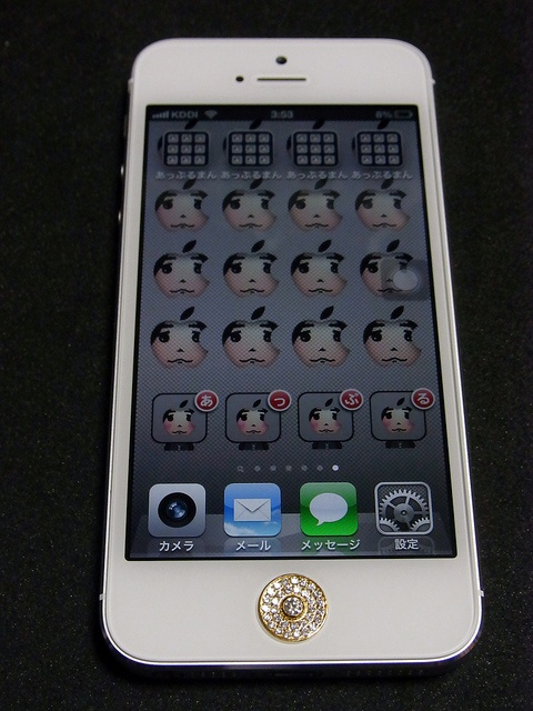 iPhoneカスタム iPhone5カスタム ジュエリー gold rhinestone iphone5    ttp://ameblo.jp/zaimus/     http://viettelidc.com.vn/dich-vu/thue-cho-dat-thiet-bi.aspx  http://viettelidc.com.vn/dich-vu/thue-may-chu.aspx  http://viettelidc.com.vn/dich-vu/may-chu-ao-VPS.aspx  http://viettelidc.com.vn/dich-vu/dich-vu-hosting-email.aspx