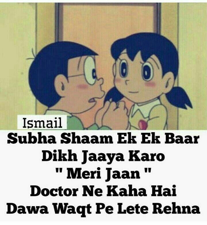 Plz jaan pic hu bhejdia kr  agr tu meri smile dekhna chahti ae...it only comes from u