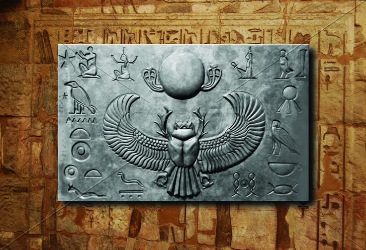 Scarab / Bok Böceği '' 70×110 cm Teknik: Rölyef / Akrilik Boya ve Bronz Patine - Technique: Relief / Acrylic Paint and Bronze Patina ''