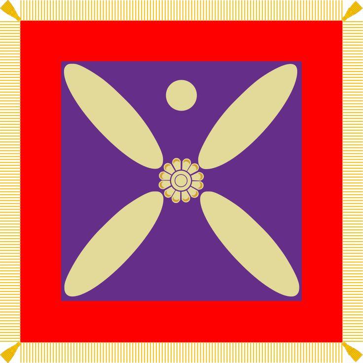 Derafsh Kaviani flag of the late Sassanid Empire - 伊朗國旗 - 維基百科,自由的百科全書