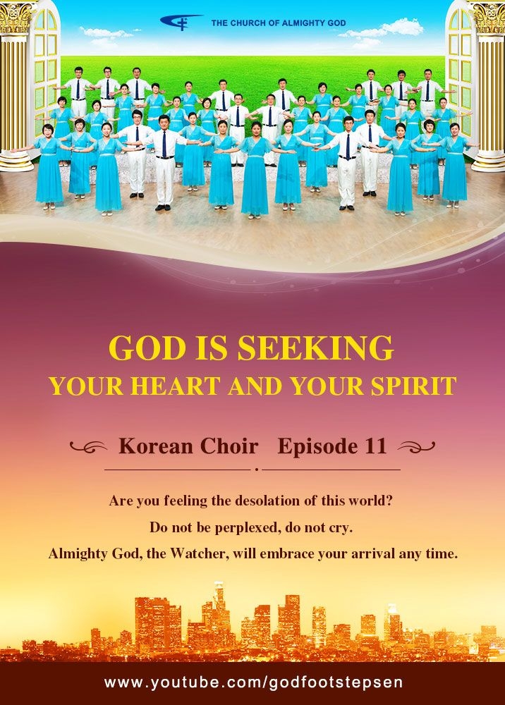 Posters-Gospel Music -The Church of Almighty God