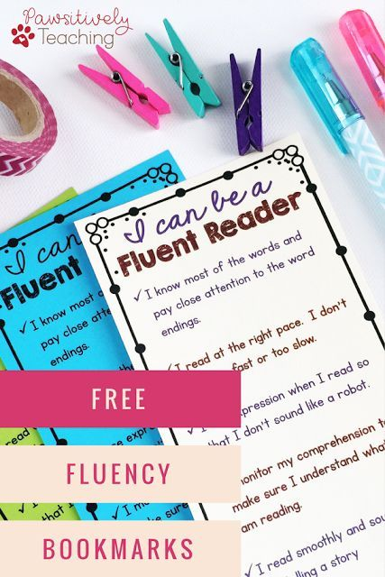 What is reading fluency?  Why do I need it in my primary classroom?  How can I help develop fluency?