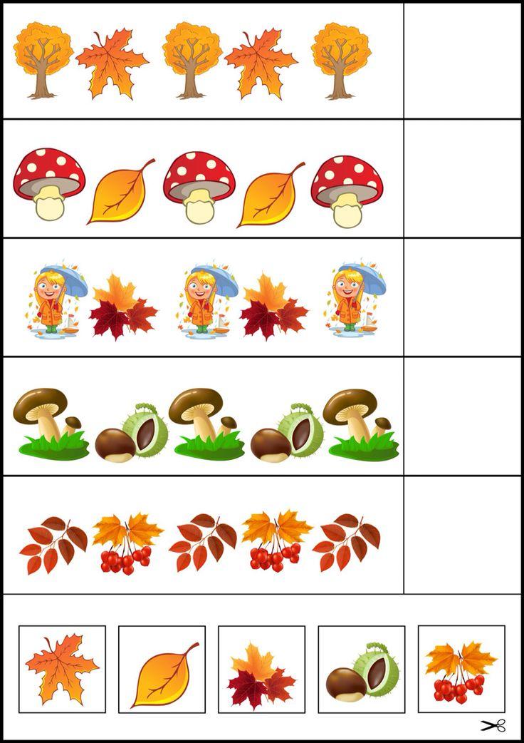 игры на тему осень с картинками средств