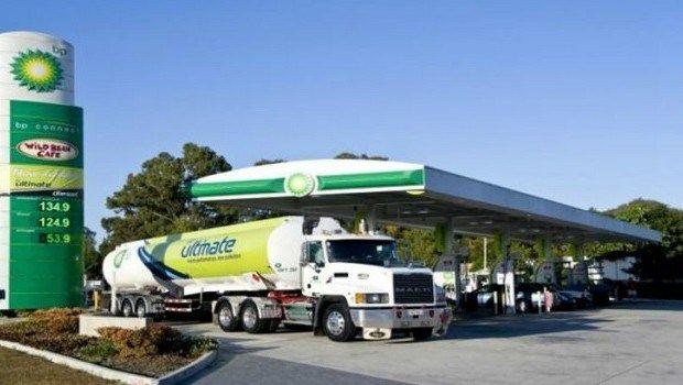 Petrolera británica BP abrirá su primera gasolinera en México La petrolera británica BP anunció este martes que en marzo abrirá su primera gasolinera en México, donde a finales del próximo mes comenzará la liberalización de los precios de los combustibles después de varias décadas en que fueron fijados por el Gobierno, reseñó EFE.  http://wp.me/p6HjOv-3gS ConstruyenPais.com