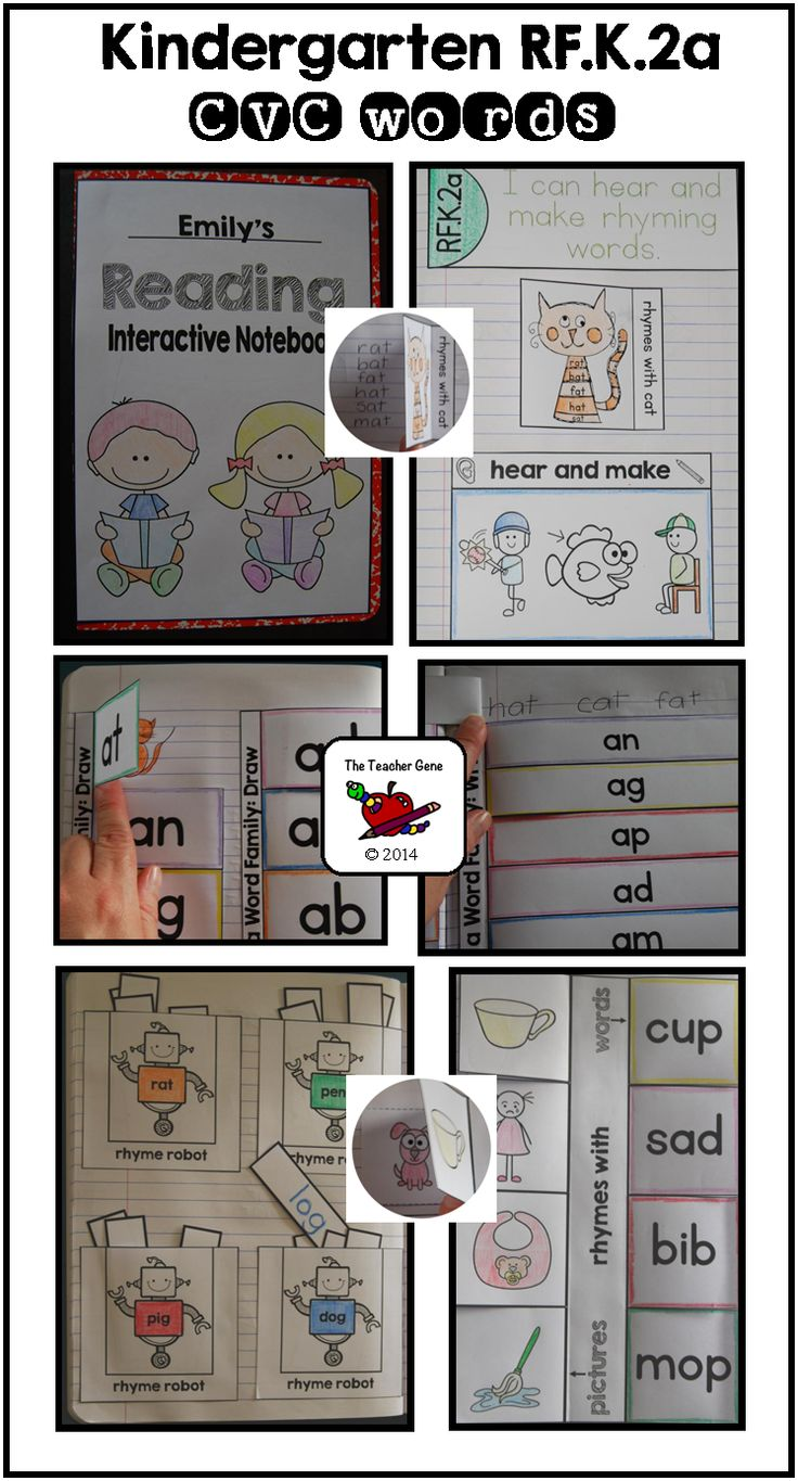 CVC Interactive Notebook for Kindergarten - recognizing and making rhyming words. ($)