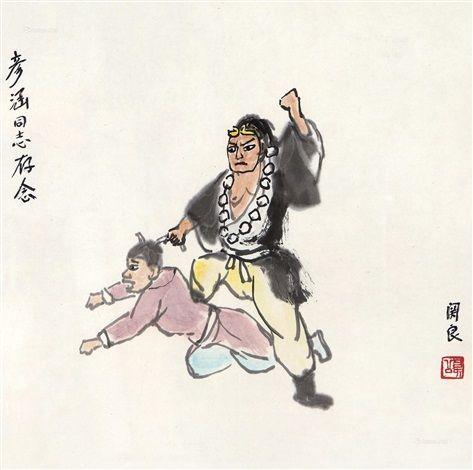 武松醉打孔亮镜框设色纸本by guan liang