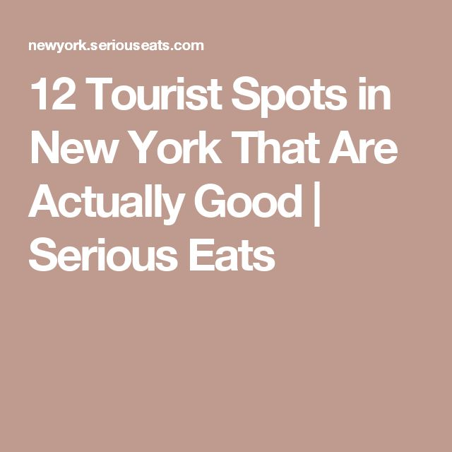 12 Tourist Spots in New York That Are Actually Good | Serious Eats