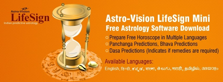 Download Free Astrology Software - http://www.indianastrologysoftware.com/astro-vision-lifesign-horoscope-free-download.php