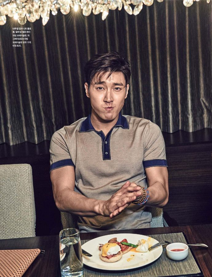 Choi Siwon & His Hotel Life For Esquire Korea