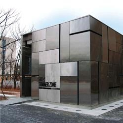DSP USA, Inc. Stainless steel cladding.