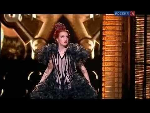 Василиса Бержанская. Ария красоты