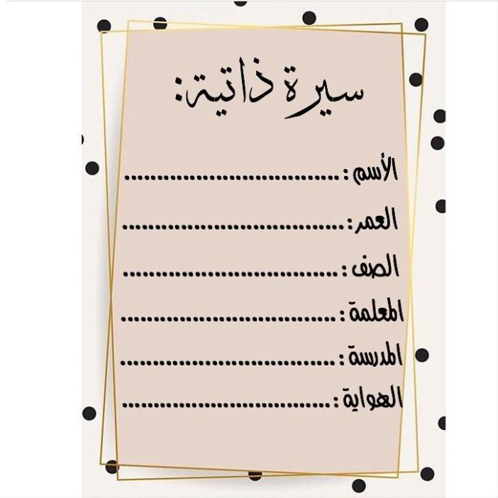 مؤسسة التيسير بالعلم تجذب العقول وبالأخلاق تجذب القلوب مصطفى نور الدين Foundation