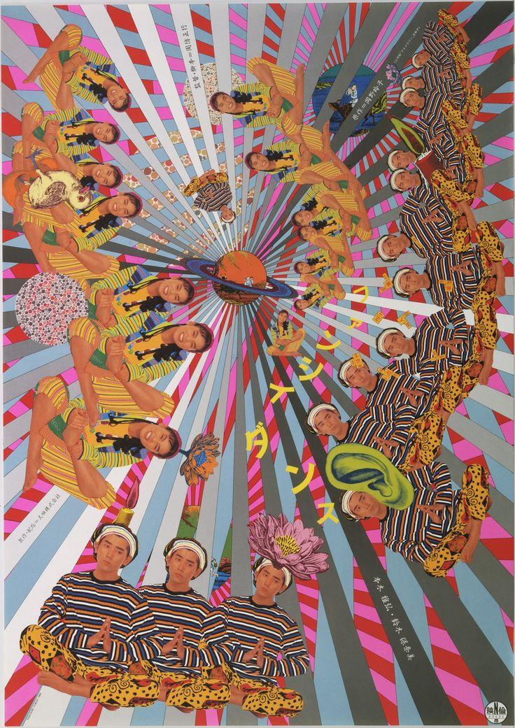 "Tadanori Yokoo. Fancydance. 1989. Offset lithograph. 40 1/2 x 28 9/16"" (102.8 x 72.5 cm). Gift of the designer. 105.1990. © 2016 Tadanori Yokoo. Architecture and Design"