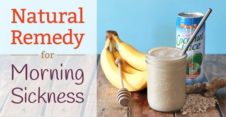 Got morning sickness? Try this natural morning sickness remedy that is scientifically formulated to ease your symptoms.