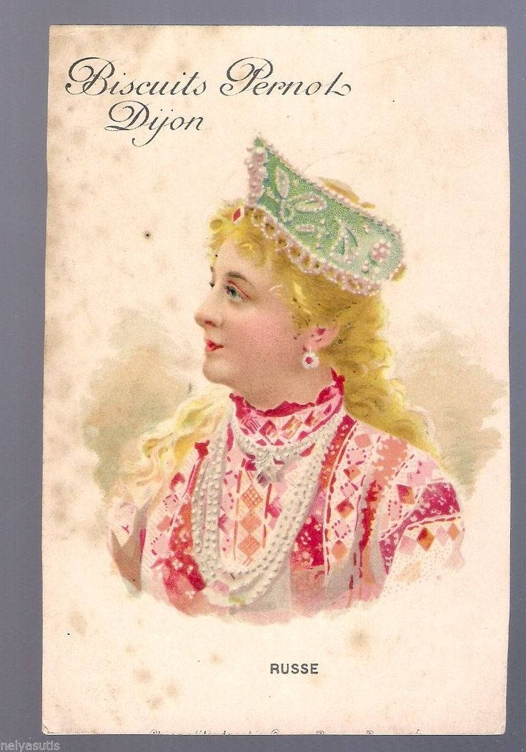 Form Of Theodora Fedot Russian