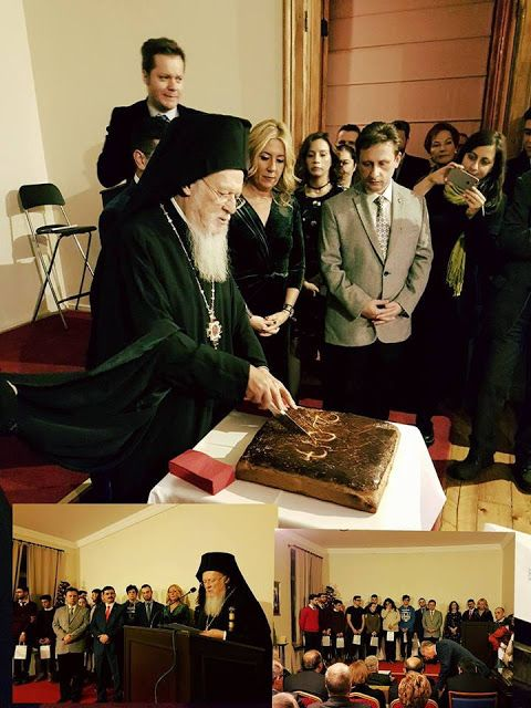 Ο Πατριάρχης έκοψε την πίτα του ΣΥΡΚΙ και των Λυκείων της Πόλης