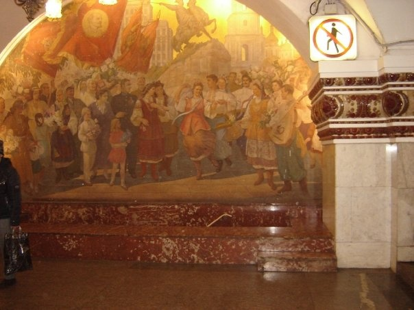 Kievskaya Metro Station Moscow- works of art adorn the walls. It's more like a museum than a bustling metro station