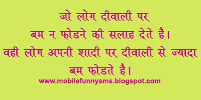 MOBILE FUNNY SMS: DIWALI CHUTKULE IN HINDI  HAPPY DIWALI LOVE SMS, HAPPY DIWALI MARATHI GREETINGS, HAPPY DIWALI MESSAGES WITH IMAGES, HAPPY DIWALI NEW LATEST IMAGES, HAPPY DIWALI PHOTOS 2015, HAPPY DIWALI PIC 2015, HAPPY DIWALI PIC.COM