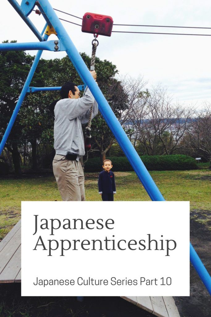 In Japan the Do ('dough') spirit exhibits distinct Japanese cultural values as well as their unique way of learning. A form of Japanese apprenticeship.