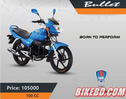 Here Are The Updated Runner Bike Price In Bangladesh 2016    Runner Bullet 100 Price In Bangladesh - 2016 LML Freedom Bike Price In Bangladesh 2016 Runner AD 80S Deluxe Bike Price In Bangladesh 2016 Runner Cheeta Bike Price In Bangladesh Runner Duranto Bike Price In Bangladesh 2016 Runner F100-6A Bike Price In Bangladesh 2016…