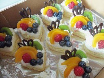 dorty,cukroví a jine sladkosti | Zákusky'řezy...