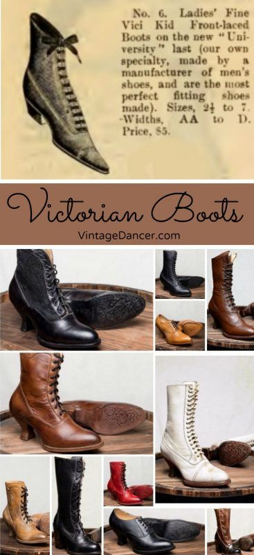 Victorian Steampunk Boots: black, brown, white lace up boots and shoes at VintageDancer.com