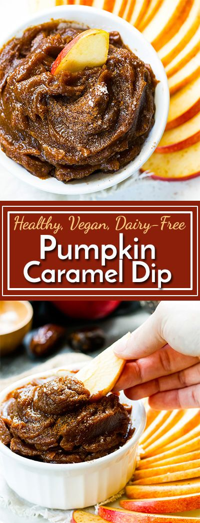 A healthy caramel pumpkin dip that is vegan, gluten free and dairy free. Pumpkin puree, spices and dried dates come together to make this tasty Fall dip that is perfect for parties.