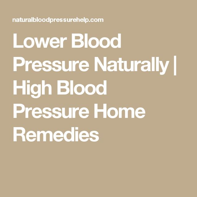 25 Best Non Traditional Processional Songs: 25+ Best Blood Pressure Remedies Ideas On Pinterest