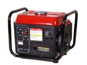 NEW-1200W-25HP-GASOLINE-QUIET-GAS-POWER-GENERATOR