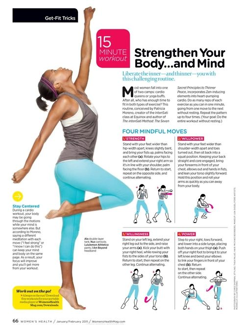 Strengthen Your Body...and Mind. Yoga/Cardio.