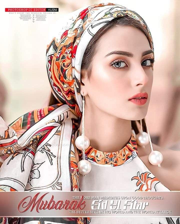 Eid Ul Fitar Girl Dp In 2020