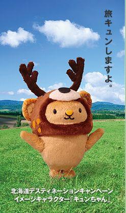 日本美術館吉祥物 - Google 搜尋