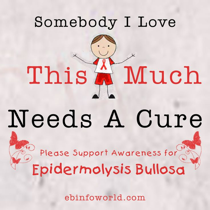Two very important people in my life have lived with EB, an horrific and painful rare disease all their life, and seeing how much they struggle and the stares and bs they deal with on the daily, man someone of you need to not complain about your lives!!!!