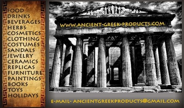 ANCIENT GREEK PRODUCTS :  We explore and discover authentic products from a...