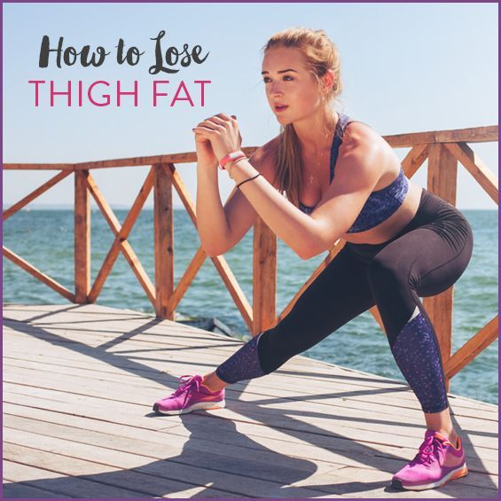 Voluptuous thighs and hips are beautiful, but if you want to specifically slim down your thighs, we've got five proven ways to lose thigh fat.