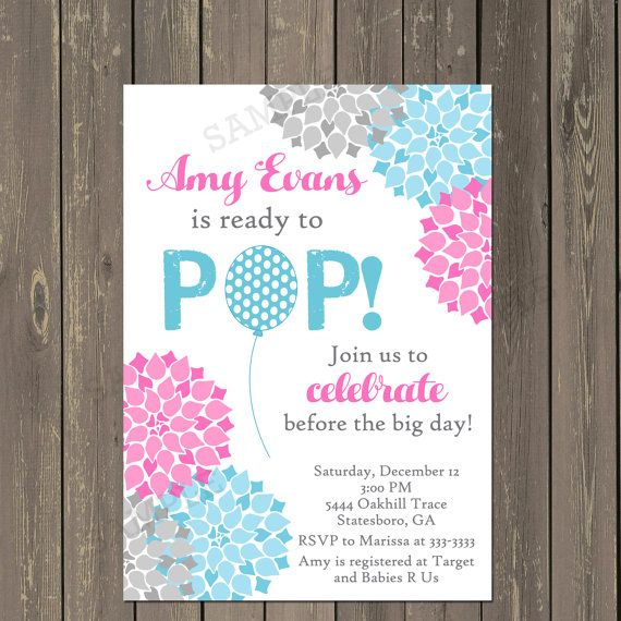 ready to pop baby shower invitation about to pop shower invitation