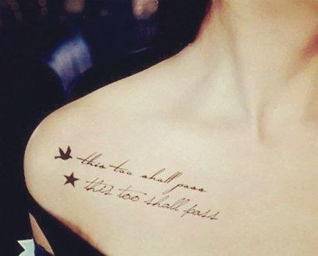 this too shall pass temporary tattoo sentence by prosciuttojojo