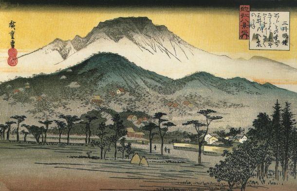 De la poesía tradicional japonesa - Mito | Revista Cultural http://revistamito.com/de-la-poesia-tradicional-japonesa/