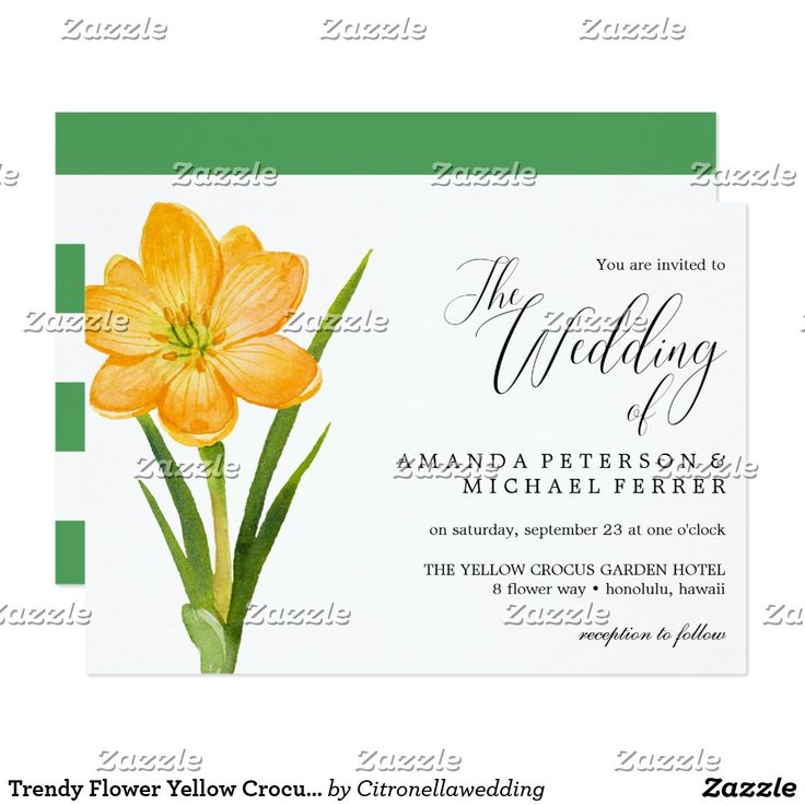 Trendy Flower Yellow Crocus rustic wedding Card Trendy rustic style wedding invitations with yellow crocus flowers and white and green striped pattern on the reverse of the card. These invites are perfect for a country, farmhouse, garden party or barnyard or style wedding party. This design is also available for other events. For custom request please contact us through the store