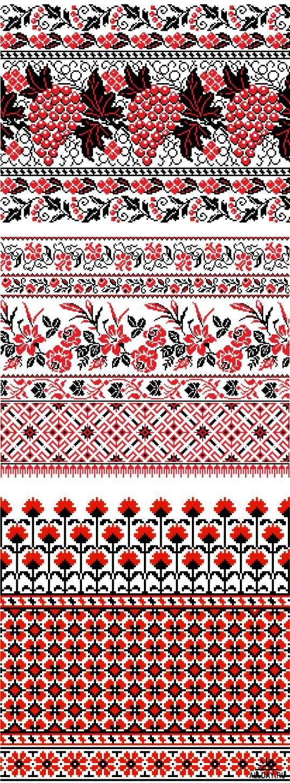 Ukrainian floral ornament, 8 EPS