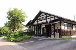 美田舎 − Be INAKA! − Japanese beautiful rural landscape and nature.