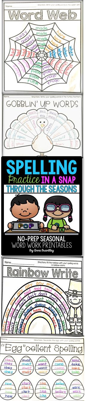 https://www.teacherspayteachers.com/Product/Spelling-Practice-in-a-Snap-Through-the-Seasons-3046890 Need to spice up your word work stations and/or spelling practice during the holidays?