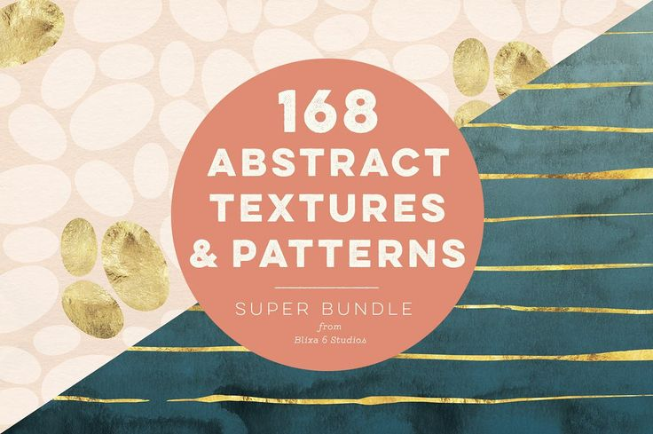 168 Abstract Textures & Patterns - Patterns