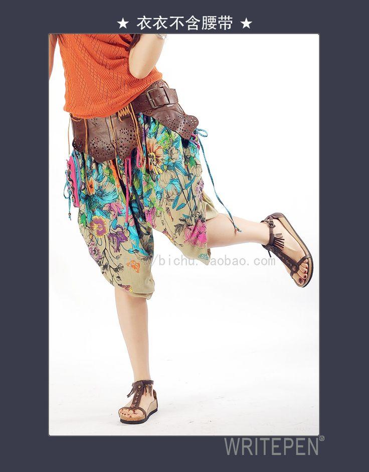 Зуавы купить за 2810 руб. , Брюки женские в стиле бохо. Одежда и аксессуары Bichu, WritePen - бохо, хиппи-стиль, цыганский стиль