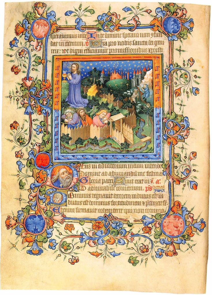 an analysis of medieval illuminated manuscripts Perhaps no other relic of the european middle ages captures our imagination more than illuminated medieval manuscripts, or those documents decorated with images and colored pigments.
