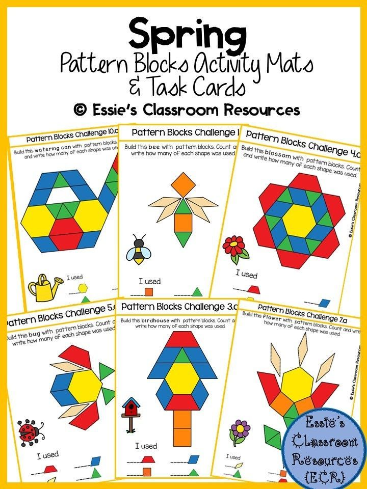 Spring Pattern Blocks Activity Mats Task Cards In 2020 Pattern