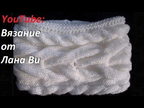 Как связать шарф-снуд спицами: 2 видео. Двойной вязаный шарф-снуд спицам...
