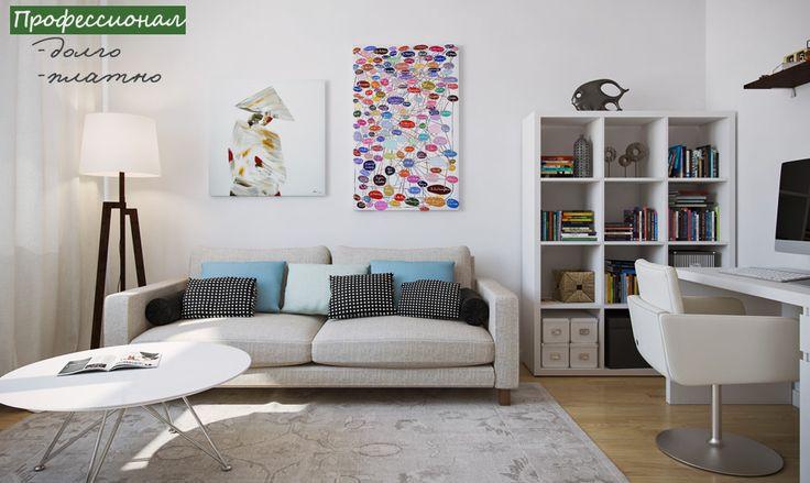 «Планоплан» — 3D планировщик квартир, бесплатная онлайн программа для планирования интерьера помещений и расстановки мебели