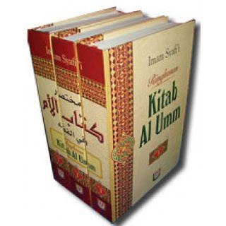 Buku Al-Umm merupakan buku fikih Imam Syafii yang memuat kaidah dalam menentukan hukum-hukum islam, untuk memudahkan seorang hamba di dalam mengetahui rambu-rambu yang telah ditetapkan sang ilahi.  Kitab ini menjadi rujukan utama bagi kalangan ahli fikh Syafiiyyah dalam menyusun karya-karya mereka hingga saat ini.
